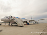 """Ural Airlines"" a vu son flux de passagers augmenter de 13%"