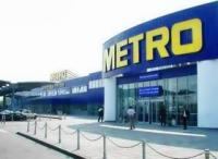 METRO Cash & Carry triple son enjeu à Ekatérinbourg